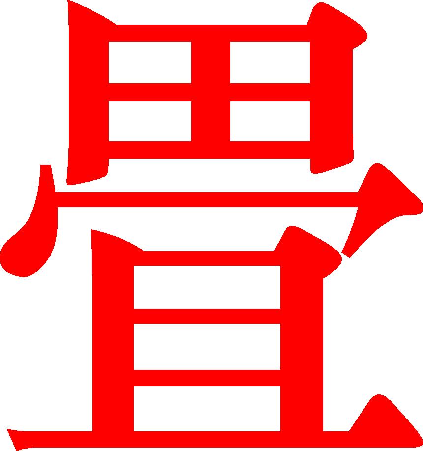Tatami Software